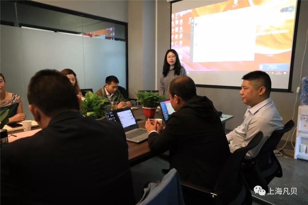 【动态】上海凡贝西南大区培训会圆满结束
