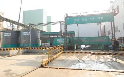 南京中联混凝土秣陵站betway ios改造案例