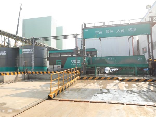 南京中联混凝土秣陵站环保改造案例