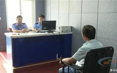 关注 亳州环保执法史上开出最大罚单!事关混凝土行业!