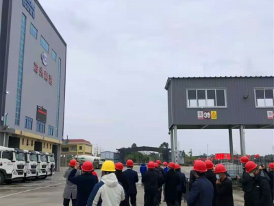 行业 | 2020第五届中国混凝土行业精细化管理高峰论坛在成都召开!