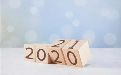 拜拜,2020;你好,2021!
