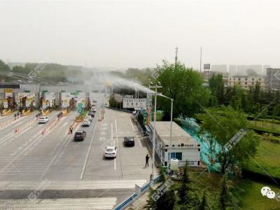 快讯 | 凡贝入驻高速收费站 室外抑尘系统驶入快车道!