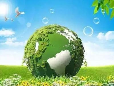 """关注   生态环境部:抓好""""两高""""项目源头防控 推进全面绿色转型发展"""