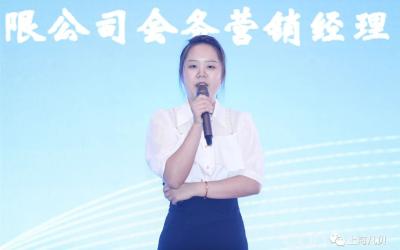 行业   上海凡贝亮相第八届全国砂石骨料行业科技大会并作主题报告