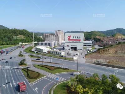 """走""""碳达峰、碳中和""""高质量发展道路——义乌高新建科"""
