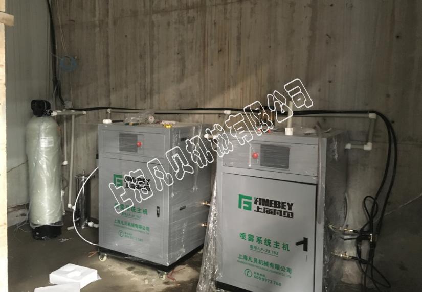 北京金隅混凝土有限公司(顺义站)搅拌站betway ios改造案例