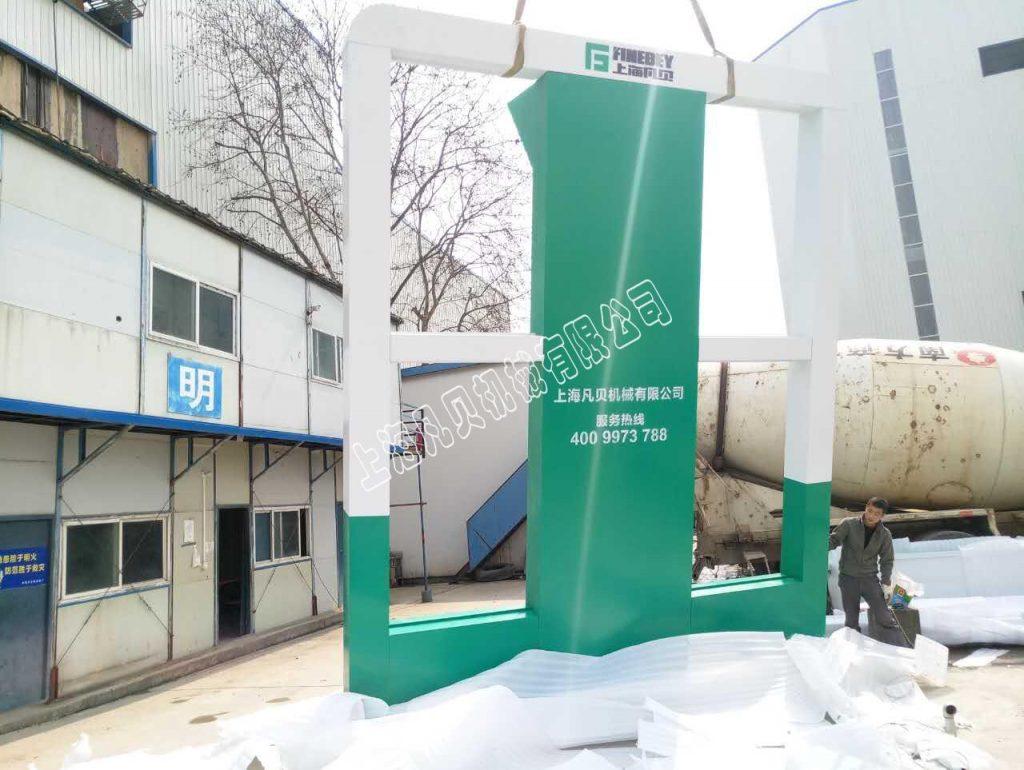 湖南大业建材有限公司搅拌站环保改造案例