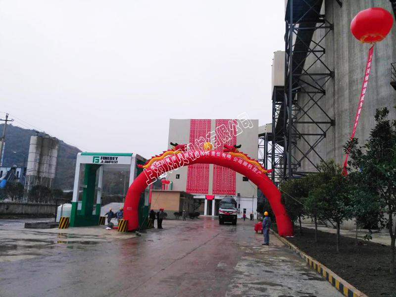 海螺水泥进军商混,中联重科、上海凡贝联手打造海螺首个环保型搅拌站