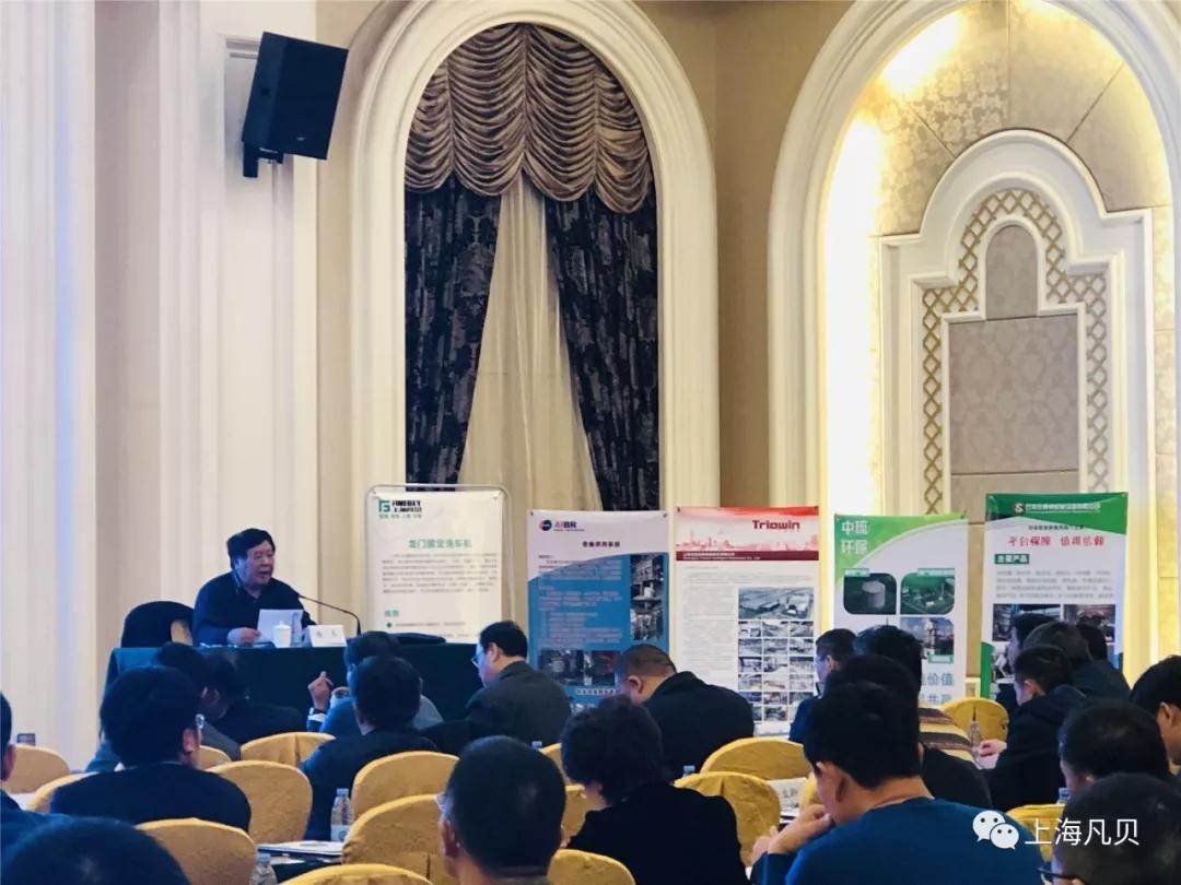 建设城市绿色钢厂及钢厂搬迁研讨会在山城重庆隆重召开!
