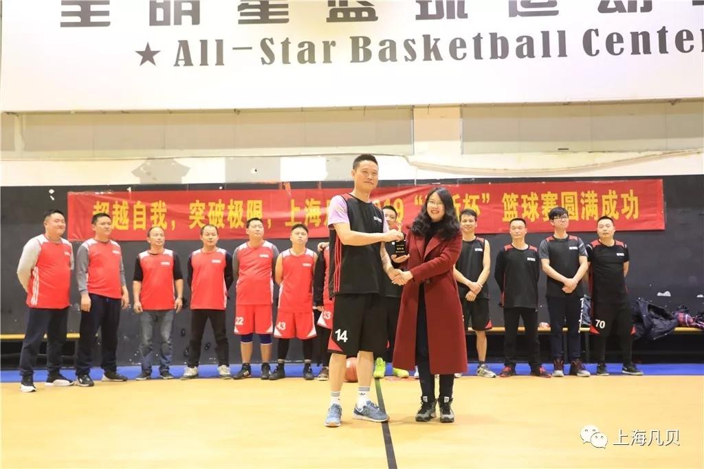 """以少胜多,上海凡贝""""迎新杯""""篮球赛上演了一出""""赤壁大战"""""""