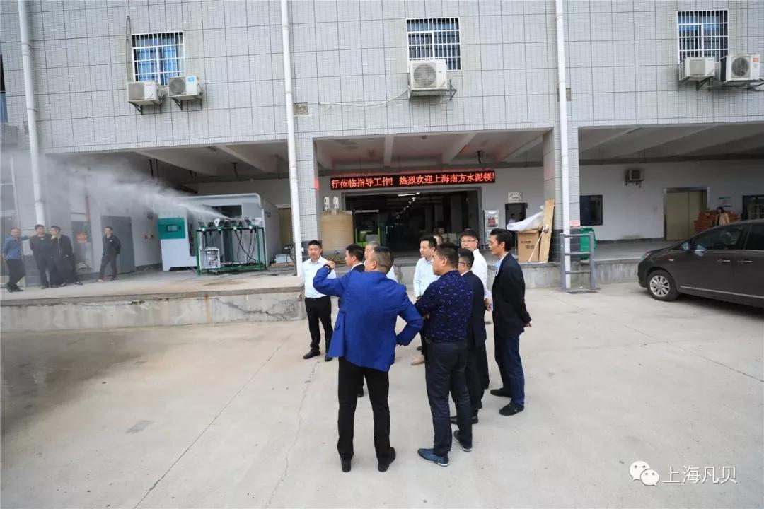 【动态】上海南方水泥领导一行到上海凡贝湖南分公司考察