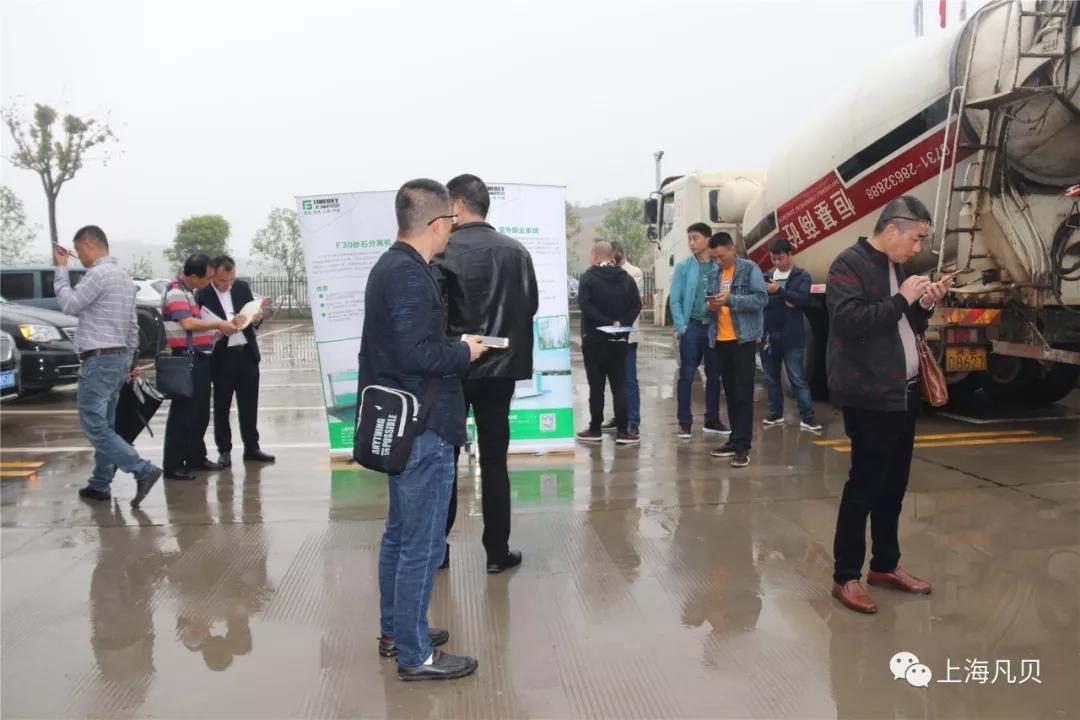 【行业】2019·中国·湖南零排放必威体育首页现场观摩会在湖南株洲举行