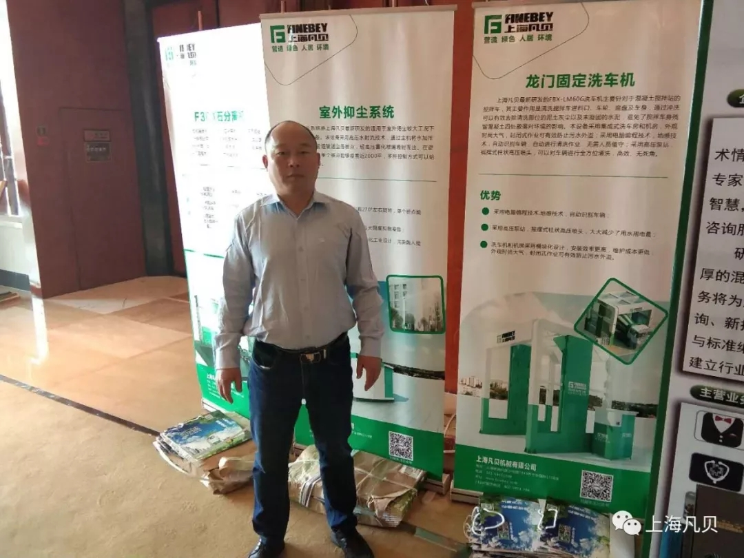 【行业】2019全国建筑固废与混凝土产业链一体化高峰论坛在云南昆明召开