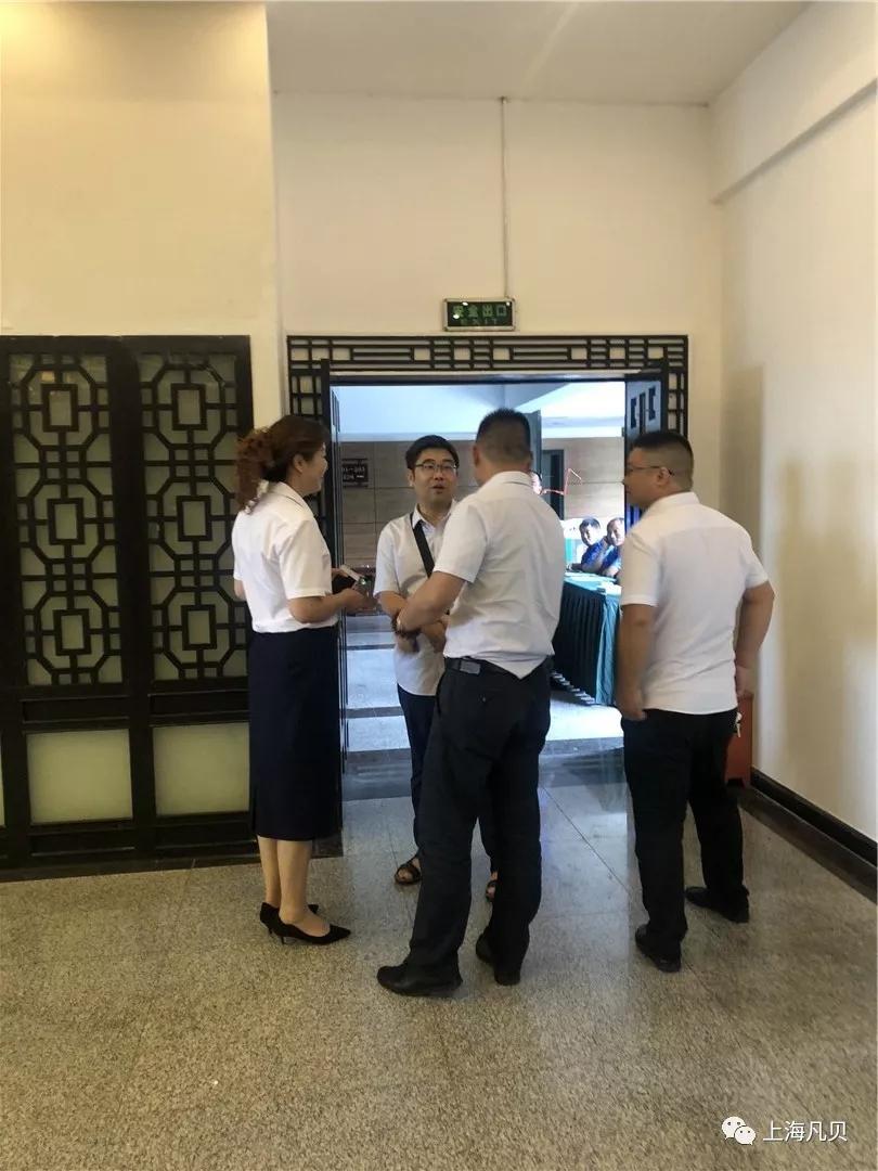 【行业】上海凡贝助力2019年四川省建筑混凝土工作年会召开