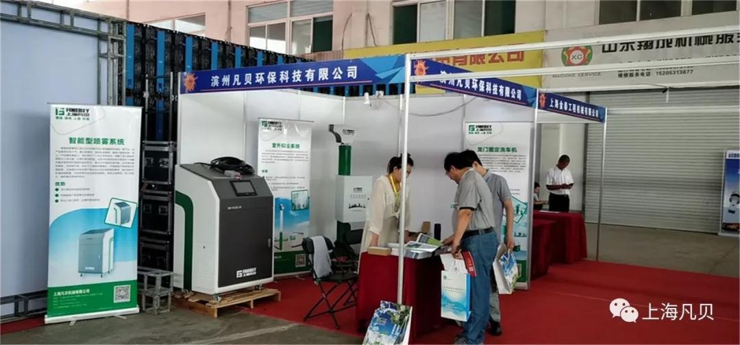 【聚焦】2019年第三届八达国际工程机械博览会在山东齐河举行