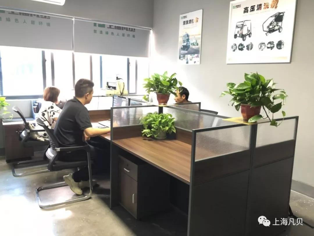 【动态】上海凡贝全面启动5S管理