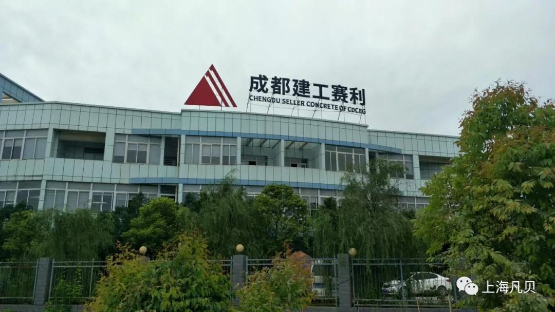 【聚焦】上海凡贝首台5米长必威app亮相四川成都建工赛利站