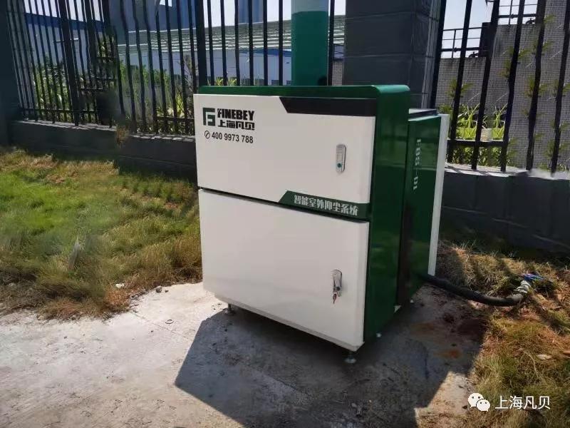 燃!燃!燃!上海凡贝环保新品——智能室外抑尘系统,全新来袭!