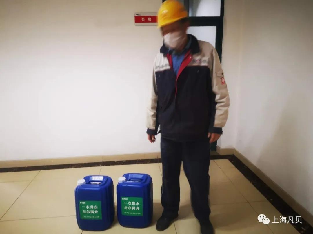 一衣带水 与尔同舟 上海凡贝携新老客户共战疫情!