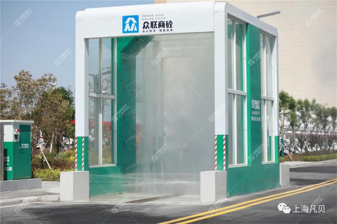 洗车机市场主打产品 6.75米龙门洗车机