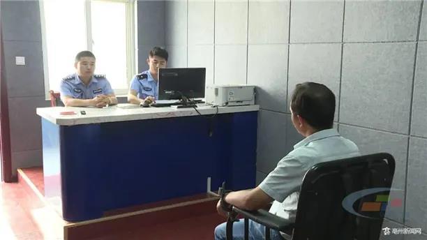 关注|亳州环保执法史上开出最大罚单!事关混凝土行业!