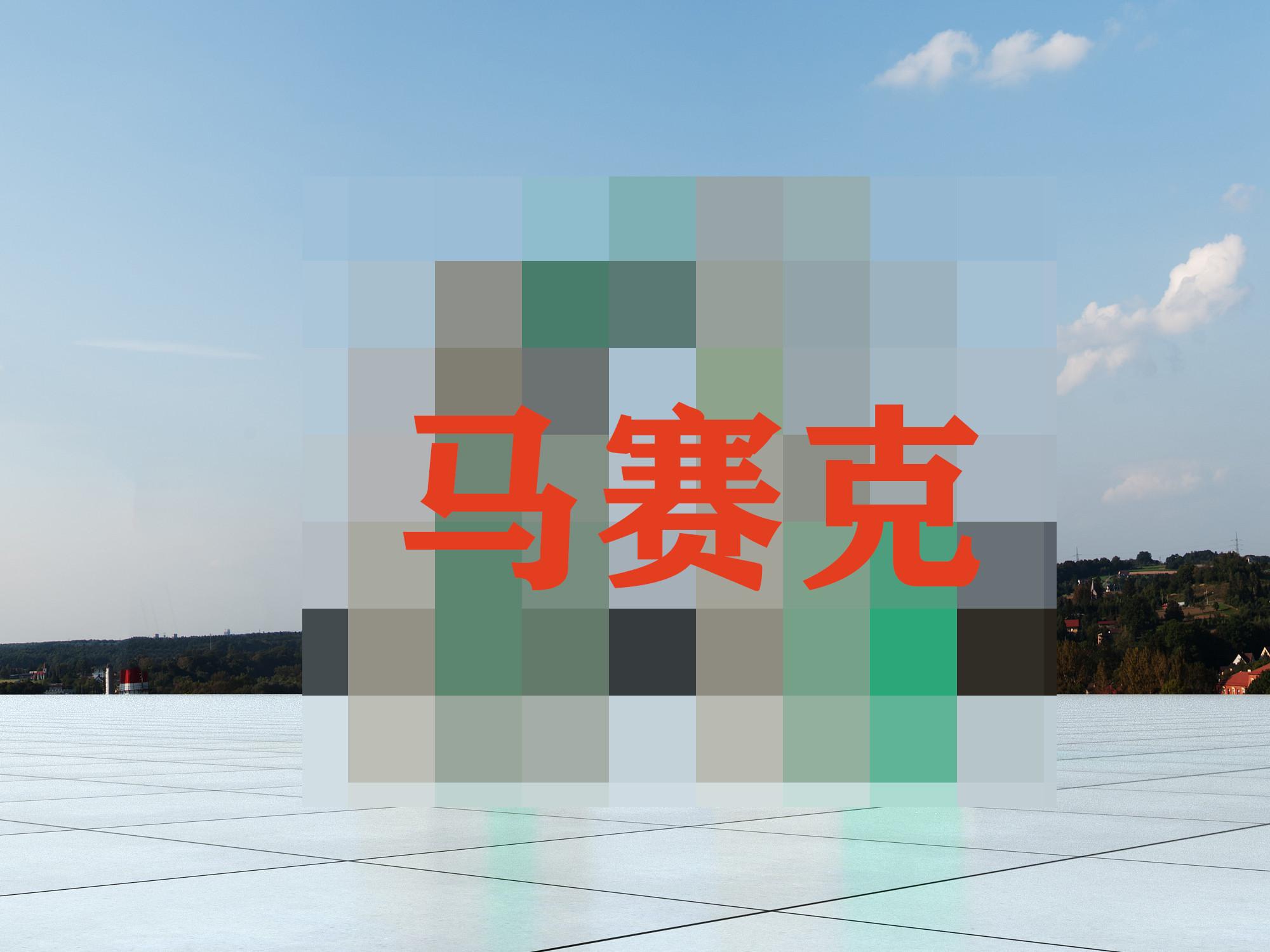 新品预告 | 2020上海凡贝新品发布会预告来啦!多款新品即将重磅上线!