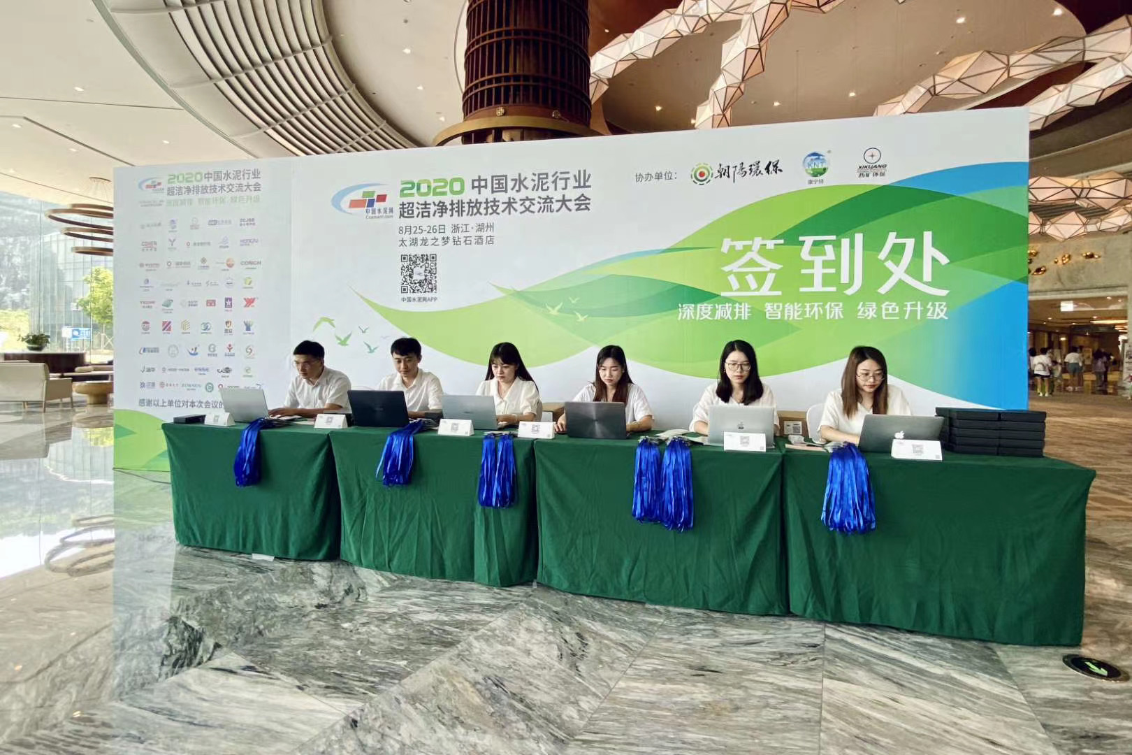 行业 | 2020水泥行业超洁净排放技术交流大会召开、第九届中国钢铁合作发展交流高端论坛举行…