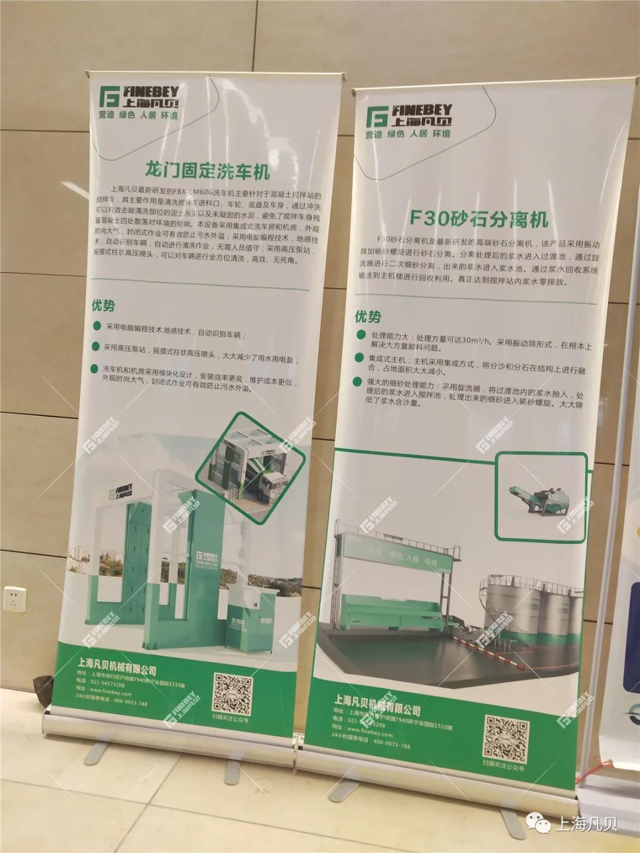 行业 | 2020广东省水泥与混凝土行业联合年会暨技术交流会在广州召开