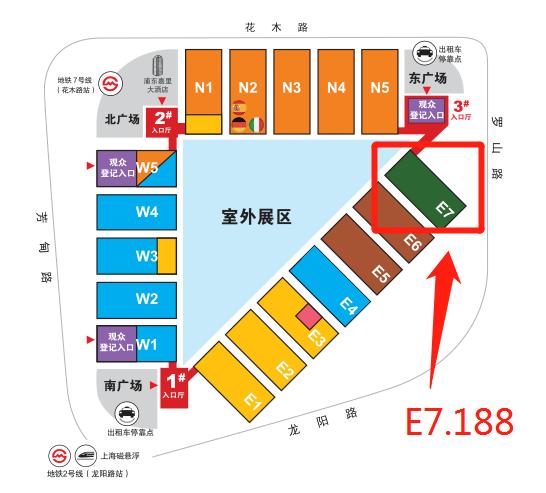 锁定E7.188 凡贝与您相约2020上海宝马展(bauma CHINA 2020)