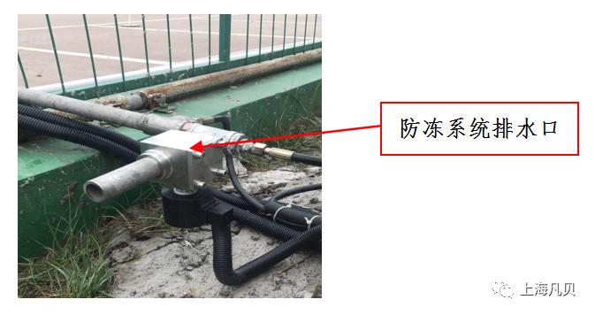 【防寒防冻1】上海凡贝设备冬季防寒防冻通知