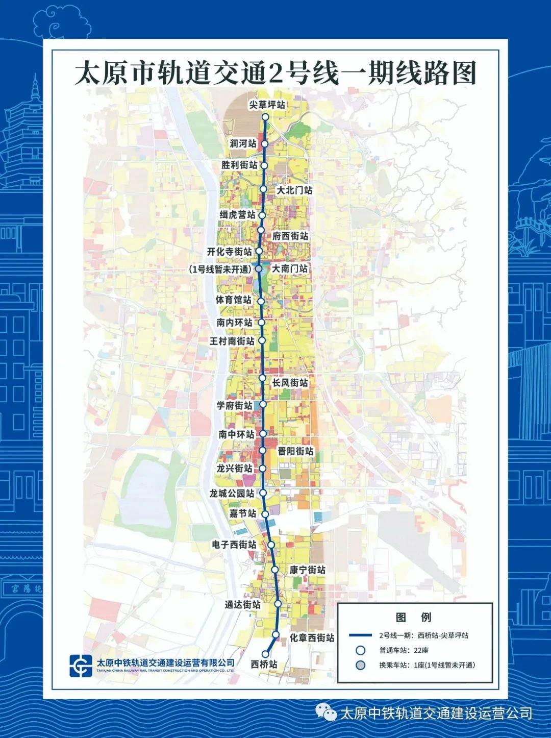 关注 | 混凝土需求来了!1.5万亿!2020年12月获批重大轨道交通项目汇总(附具体线路)