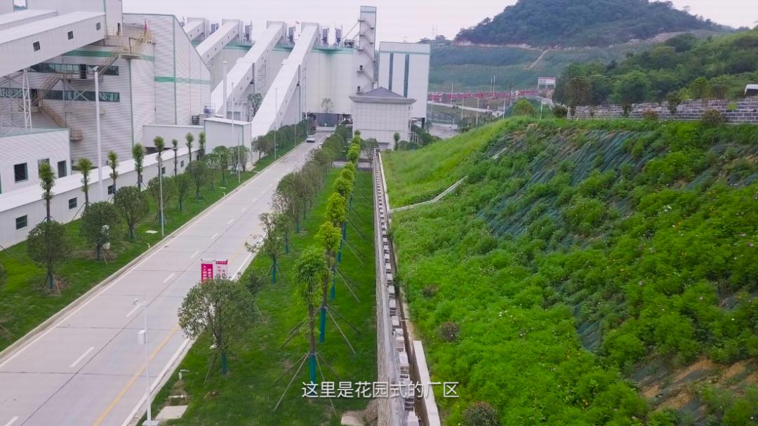 生态优先 绿色发展——湖南临澧南方新材料