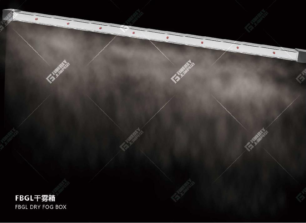 干雾抑尘系统FBG-7型