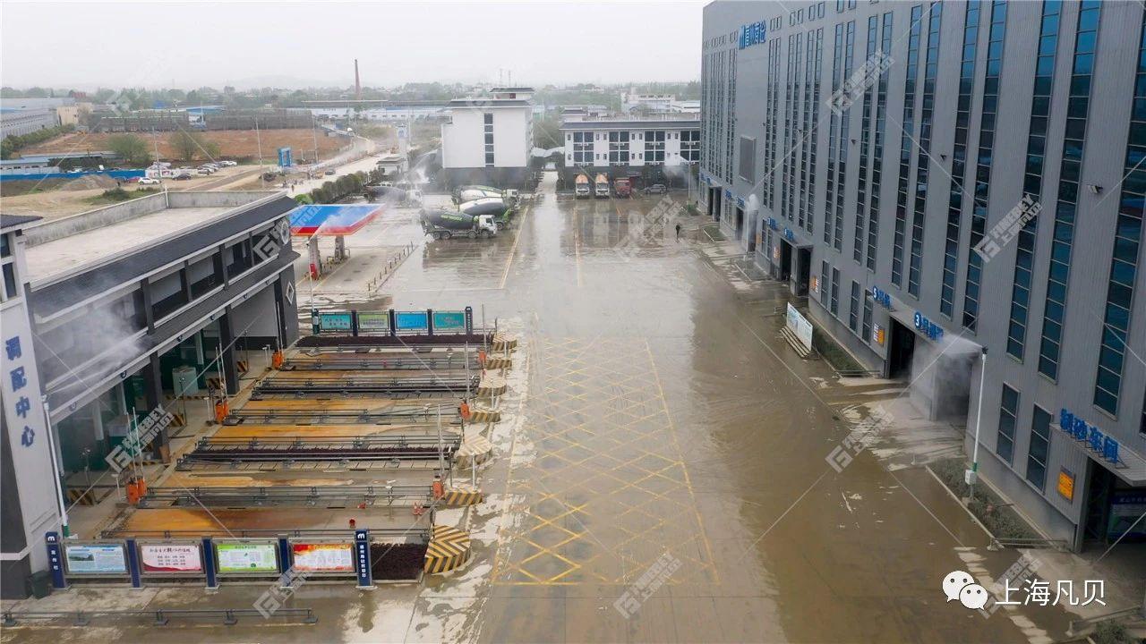【大事纪】着眼于未来的绿色企业——四川眉州商砼(视频)