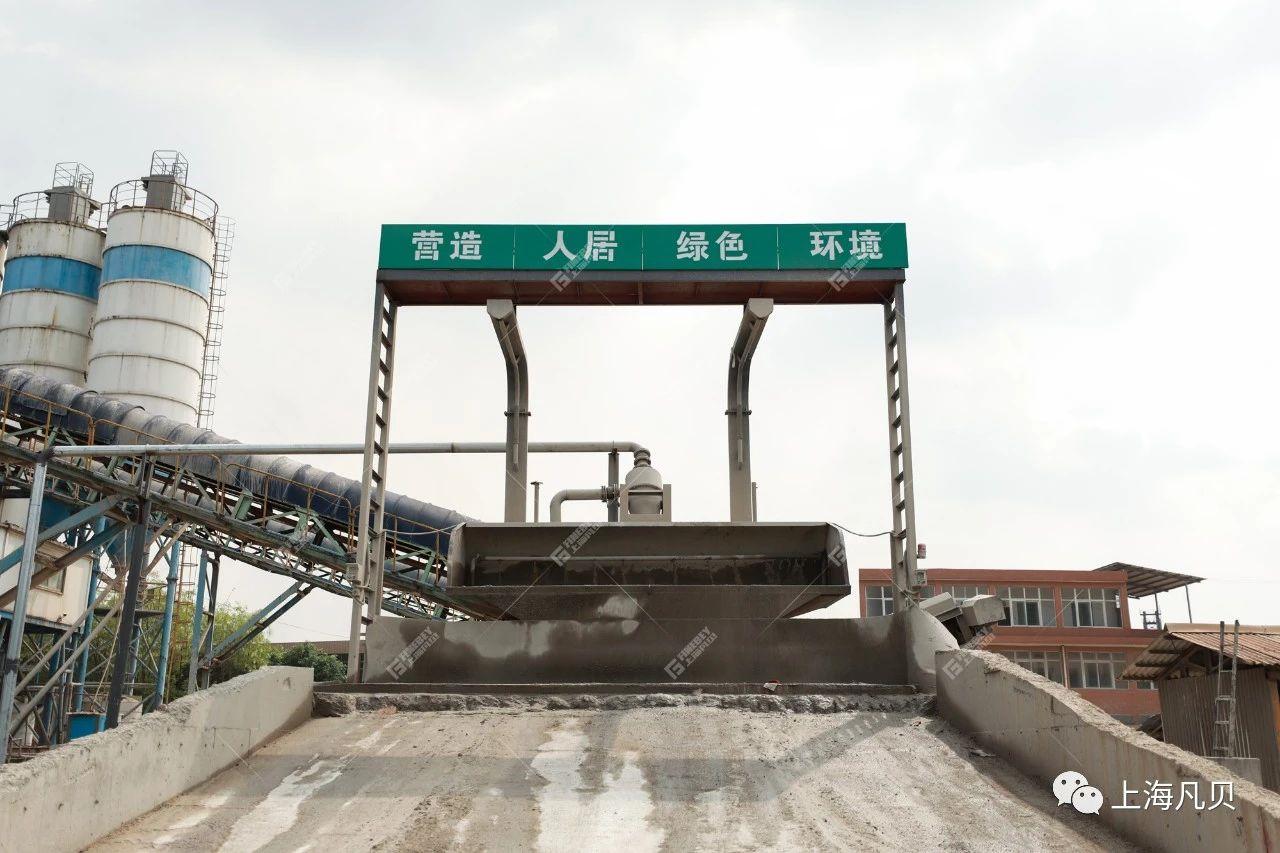 新发布 | 上海凡贝F20砂石分离机落地湖南娄底(视频)