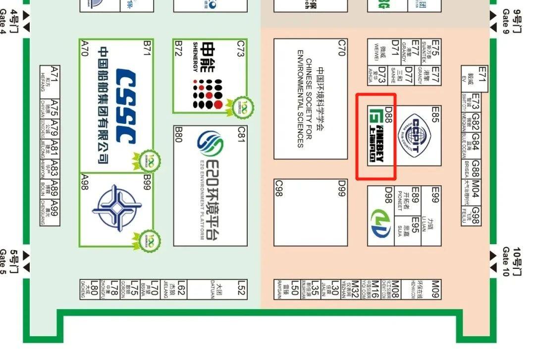 环博会 | E3馆D88展位,上海凡贝诚邀您共鉴智能环保新方案!