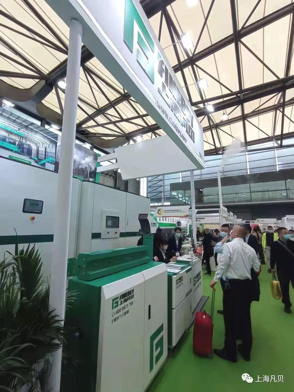 进行时 | 上海凡贝带您走进第22届中国环博会(视频)