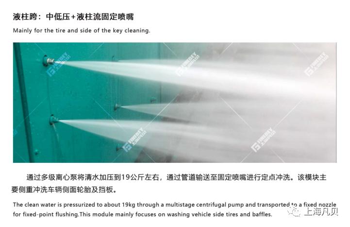 强强联合!上海凡贝助力东平中联水泥绿色发展