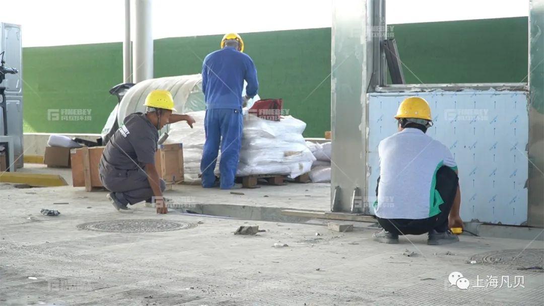 纪录 | 走进凡贝首台不锈钢工程洗车机项目现场
