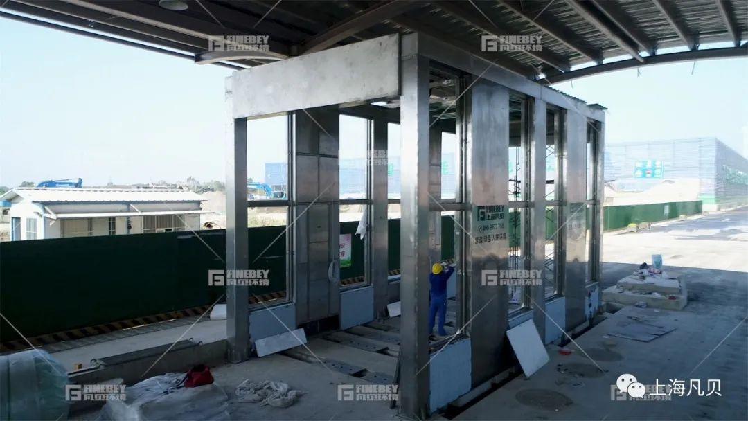 纪录   走进凡贝首台不锈钢工程洗车机项目现场